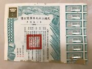 China 1940 Army Supply Bonds 10000 With Coupons