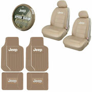 Jeep Tan Synthetic Leather Car Truck Seat Covers Steering Wheel Cover Floor Mats
