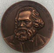 China 1985 The 100th Anniversary Of Marx's Death Copper Medal 60mm