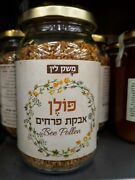 Lin's Farm Natural Bee Pollen, From Jerusalem Hills Flowers,produced In Israel