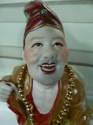 China Porcelain Figurine 36cm In Good Condition.