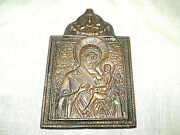 Antiques Russian Old Miniature Bronze Icon Wall- Traveling