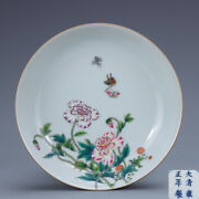 6.6 Antique Old China Porcelain Yongzheng Mark Famille Rose Flower Plate
