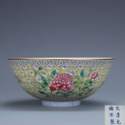 8.2 Antique Old China Porcelain Guangxu Mark Yellow Famille Rose Flower Bowl