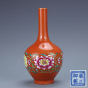 8.4 Antique Old China Porcelain Yongzheng Mark Coral Red Flowers Vase