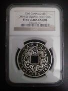 2007 Canada 8 Chinese Square Hole Coin Silver Ngc Pf 69 Ultra Cameo - Beautiful