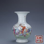9.2 Antique Old China Porcelain Auspicious Sign Famille Rose Baby Play Vase