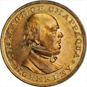 1872 Horace Greeley Campaign Dewitt-hg 1872-10 / Ngc Ms-65