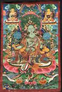 Stunningly Beautiful And Rare Antique Tibetan Buddhist Goddess Thangka