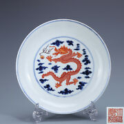 7.8 Old China Porcelain Qianlong Mark Blue White Alum Red Cloud Dragon Plate