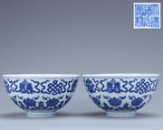 4.7 Pair Old China Porcelain Daoguang Mark Blue White Eight Treasures Bowl
