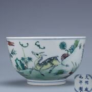 6.1 Antique Old China Porcelain Chenghua Mark Multicolored Deer Bowl