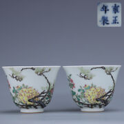 3.1 Pair Antique Old China Porcelain Yongzheng Mark Famille Rose Flower Cup