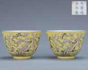 3.5 Pair Antique Old China Porcelain Tongzhi Mark Yellow Flower Bird Cup
