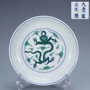 8 Antique Old China Porcelain Yongzheng Mark Green Colorful Dragon Plate