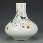 8.8 Old Antique Chinese Porcelain Kangxi Multicolored Flower Bird Pattern Vases