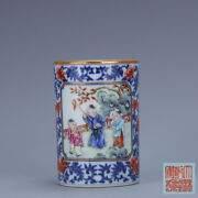 3.3 Old Porcelain Qianlong Mark Blue White Window Baby Play Poems Pen Container