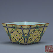 3.5 Antique Old China Porcelain Qianlong Mark Yellow Flower Square Cup
