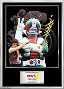 Rider Hero Memorial Sv Kamen Rider V3 Shiro Kazami Steel Panel Limited 150