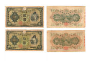 2 Japanese Currency Wwii Paper Banknotes - Rare - 911 Nyc 311 Cv-19 Pandemic