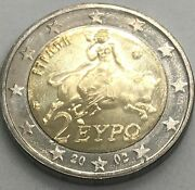 Special Unc Greece 2002 Rare 2 Euro Coin With S With Numerous Defects