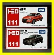 Discontinued 111 + 1st Version Audi A1 Tomica Takara Tomy 2 Cars Set