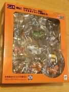 Official G.e.m Naruto Shippuden Naruto And Tailed Beast 11 Figure Set - New Sealed