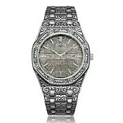 Islamic Arabic Writing Watch Antique Silver Brand New Boxed With Date Limited.