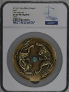 Ngc Ms70 China 2018 Chinese Auspicious Beasts Pixiu Antiqued Brass Medal 80mm