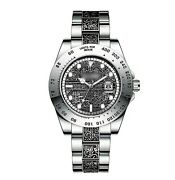 Islamic Arabic Retro Watch Antique Silver Brand New Boxed With Date Limited.