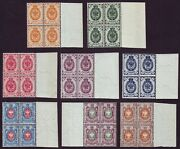 Russia Empire 1884-1888 Mi № 29-36 Mnh Og Complete Set In Block Of 4