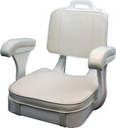 Todd Hatteras White Ladderback Seat Only Boat Chair - 40-1050 No Cushions