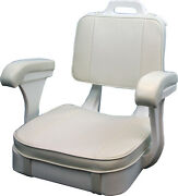Todd Hatteras White Ladderback Seat Only, Boat Chair - 40-1050 No Cushions