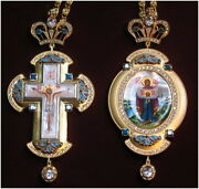 Set Pectoral Award Handmade Cross And Panagia. Chain Included. For Bishops. New.