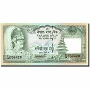 Nepal 100 Rupees 1981 P.34f Sign 14