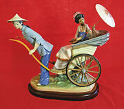 Lladro 1383 A Ride In China Porcelain Figurine