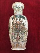 """Amazing Ethan Allen 14 1/2"""" Chinese Hand Painted Vase"""
