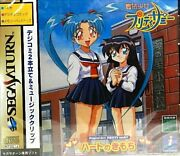 Feelings Of Magical Girl Pretty Sammy Heart Inter Channel 43209-19821 Ss Game