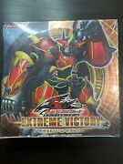 Yugioh Official Konami 2011 5dand039s Extreme Victory Sealed Booster Box Japanese