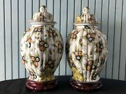 Pair Antique Vintage Italian Hand Painted Flower Covered Ginger Jars Hallmarked