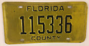 County Sheriff Police Officer License Plate Badge State Trooper Government Cop