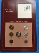 Peopleand039s Republic Of China 1982-1983 Coin Proof Set With Beijing Post Stamp 1984