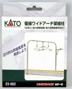 Kato N Scale Unitrack Double Track Arched Catenary Poles 10pcs 23-062