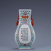 6.8 Antique Old China Porcelain Doucai Window Poems Wall Vase