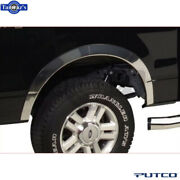 Putco Stainless Steel Fender Trim For 17-2020 Ford F-250/350/450- Polished, 4pcs
