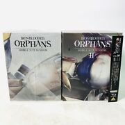 Mobile Suit Gundam Iron-blooded Orphans Ichi 2 Bd Box Set Special Limited Ed