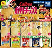Calbee Potato Chips Funny Key Chain 6 [all 6 Types Set Full Comp] Figure
