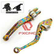 For Yzf R1/r1m R125 R15 V-max Short Camouflage Brake Clutch Lever Coloful