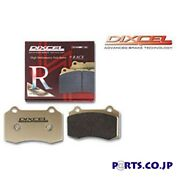 Dixcel Brake Pad R01 Type Rear For Bmw G31 Touring Including Jl10 523i