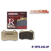 Dixcel Brake Pad R01 Type Front For Renault Lutecia 1 2.0 16v Williams C57m